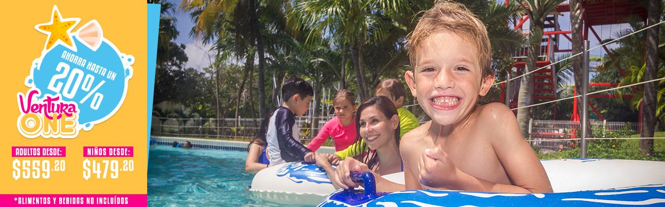Entrada Ventura One - Ventura Park Cancún